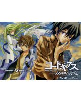 BUY NEW code geass - 104569 Premium Anime Print Poster