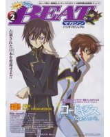 BUY NEW code geass - 105006 Premium Anime Print Poster