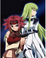 BUY NEW code geass - 105114 Premium Anime Print Poster