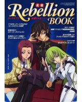 BUY NEW code geass - 108650 Premium Anime Print Poster