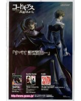 BUY NEW code geass - 112244 Premium Anime Print Poster