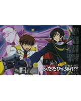 BUY NEW code geass - 113875 Premium Anime Print Poster
