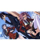 BUY NEW code geass - 114021 Premium Anime Print Poster