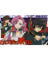 BUY NEW code geass - 114504 Premium Anime Print Poster