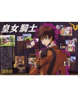 BUY NEW code geass - 118188 Premium Anime Print Poster