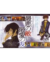 BUY NEW code geass - 119891 Premium Anime Print Poster