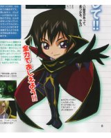 BUY NEW code geass - 120471 Premium Anime Print Poster
