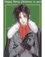 BUY NEW count cain - 51700 Premium Anime Print Poster