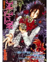 BUY NEW count cain - 82337 Premium Anime Print Poster