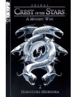 BUY NEW crest of the stars - 126656 Premium Anime Print Poster
