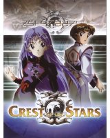 BUY NEW crest of the stars - 34756 Premium Anime Print Poster