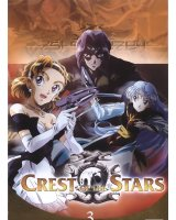 BUY NEW crest of the stars - 34838 Premium Anime Print Poster