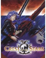 crest of the stars - 34875