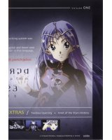 BUY NEW crest of the stars - 34877 Premium Anime Print Poster