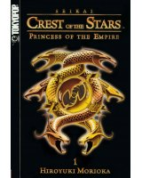 crest of the stars - 87619
