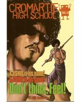 BUY NEW cromartie high school - 111633 Premium Anime Print Poster