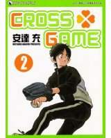 BUY NEW cross game - 127377 Premium Anime Print Poster