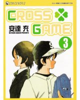 BUY NEW cross game - 127381 Premium Anime Print Poster