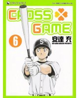 BUY NEW cross game - 127386 Premium Anime Print Poster