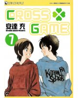 BUY NEW cross game - 139918 Premium Anime Print Poster