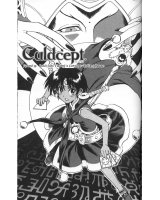 BUY NEW culdcept - 190792 Premium Anime Print Poster