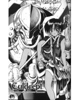 BUY NEW culdcept - 190794 Premium Anime Print Poster