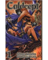 BUY NEW culdcept - 51922 Premium Anime Print Poster