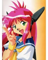 BUY NEW cultural cat girl nuku nuku - 53680 Premium Anime Print Poster