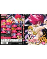 BUY NEW cutie honey - 140532 Premium Anime Print Poster