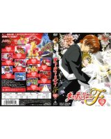 BUY NEW cutie honey - 140535 Premium Anime Print Poster