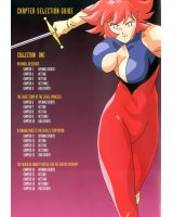 BUY NEW cutie honey - 16992 Premium Anime Print Poster