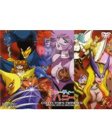 BUY NEW cutie honey - 176754 Premium Anime Print Poster