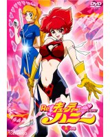 BUY NEW cutie honey - 20525 Premium Anime Print Poster