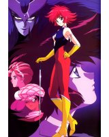 BUY NEW cutie honey - 41502 Premium Anime Print Poster