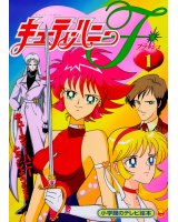 BUY NEW cutie honey - 48979 Premium Anime Print Poster