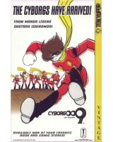 BUY NEW cyborg009 - 194905 Premium Anime Print Poster