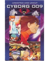 BUY NEW cyborg009 - 194919 Premium Anime Print Poster