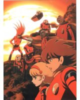 BUY NEW cyborg009 - 64291 Premium Anime Print Poster
