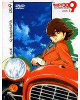 BUY NEW cyborg009 - 65517 Premium Anime Print Poster