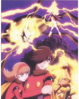 BUY NEW cyborg009 - 72374 Premium Anime Print Poster