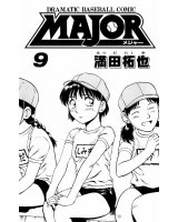 BUY NEW major - 122302 Premium Anime Print Poster