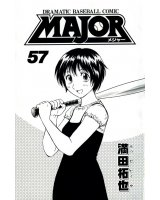 BUY NEW major - 122554 Premium Anime Print Poster