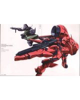 BUY NEW mobile suit gundam 0083 - 49271 Premium Anime Print Poster