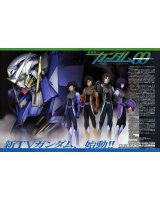 BUY NEW mobile suit gundam 00 - 132040 Premium Anime Print Poster