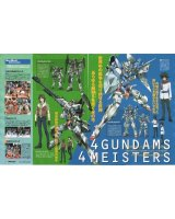 BUY NEW mobile suit gundam 00 - 134715 Premium Anime Print Poster