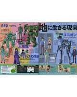 BUY NEW mobile suit gundam 00 - 138204 Premium Anime Print Poster