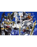 BUY NEW mobile suit gundam 00 - 143807 Premium Anime Print Poster