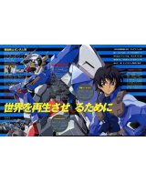 BUY NEW mobile suit gundam 00 - 143921 Premium Anime Print Poster