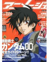 BUY NEW mobile suit gundam 00 - 155322 Premium Anime Print Poster