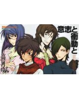 BUY NEW mobile suit gundam 00 - 157445 Premium Anime Print Poster